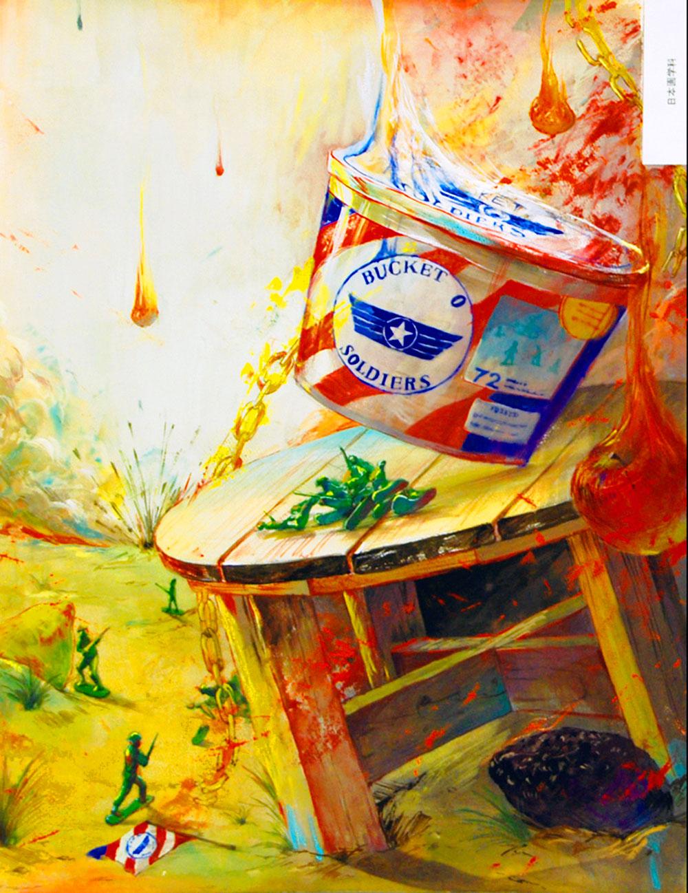 武蔵野美術大学_日本画学科「着色写生」