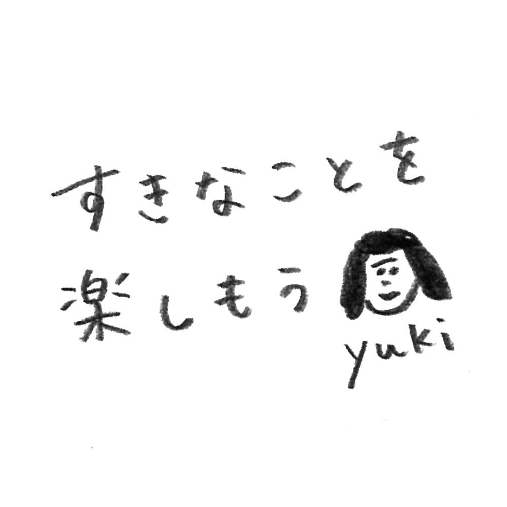 糸井 侑「サイン」