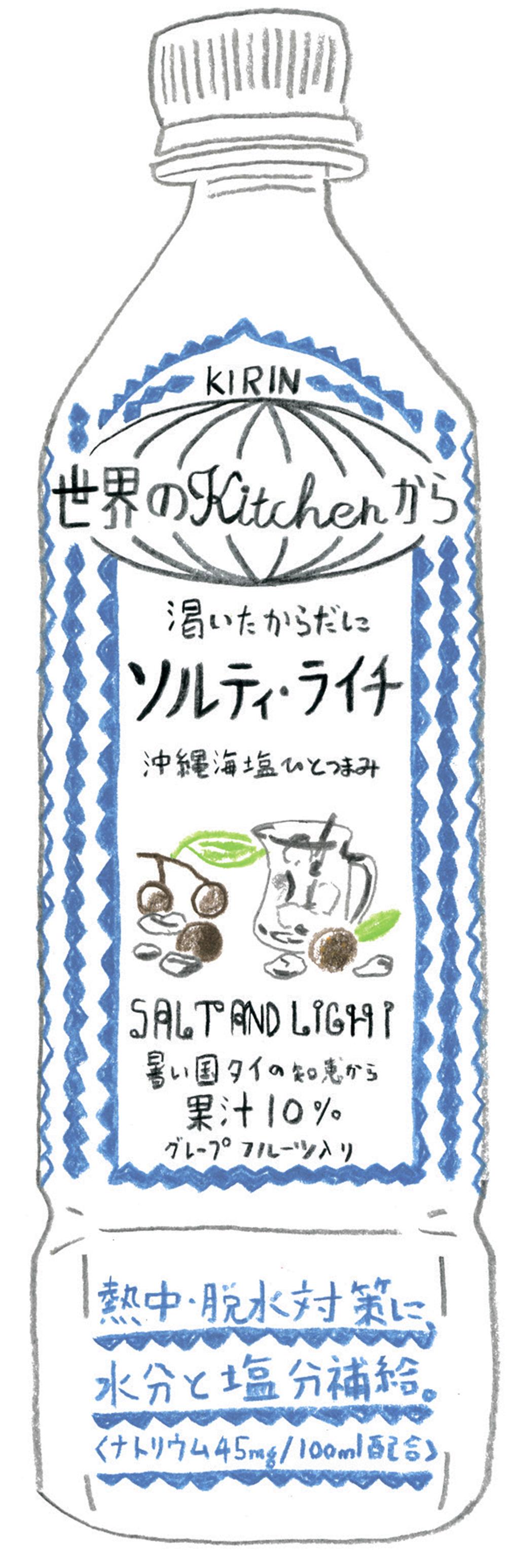 『KIRIN 世界のkitchenから ソルティ・ライチ』オリジナル作品(2011年)