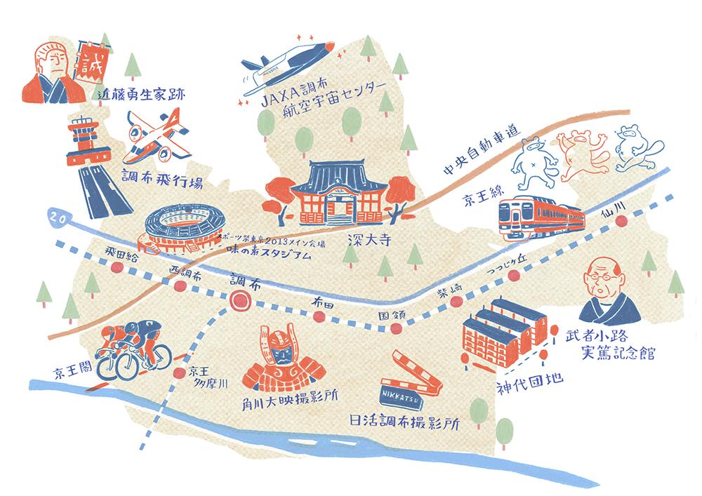 「デカ盛りの街 調布地図」(2013年 調布市)
