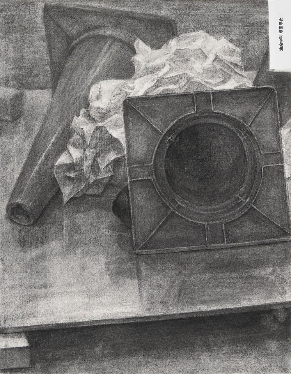 武蔵野美術大学 油絵学科 版画専攻「デッサン」