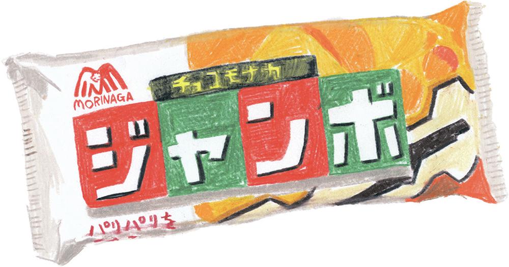 『MORINAGA チョコモナカ ジャンボ』オリジナル作品(2011年)