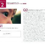 名古屋学芸大学-映像メディア学科入試合格作品事例 4