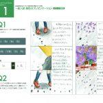 名古屋学芸大学-映像メディア学科入試合格作品事例 3