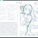 大阪芸術大学 キャラクター造形学科 一般入試 適性実技